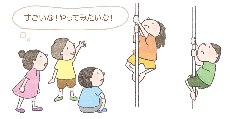 shimei-web_design_m20+OL_39
