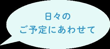 childcare_01azukari-balloon